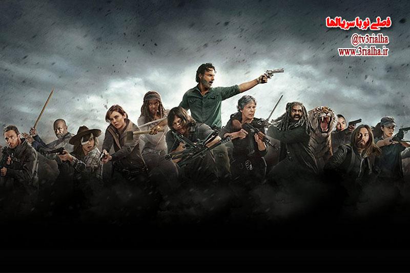 تاریخ انتشار و تریلر نیمه دوم فصل هشتم سریال مردگان متحرک منتشر شد
