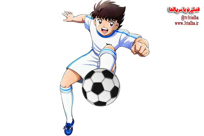 سری جدید انیمه کاپیتان سوباسا در راه است