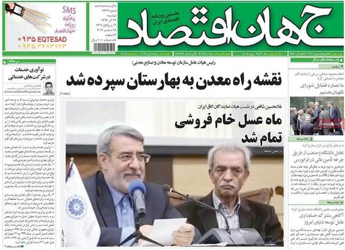 روزنامه های 27م آذر