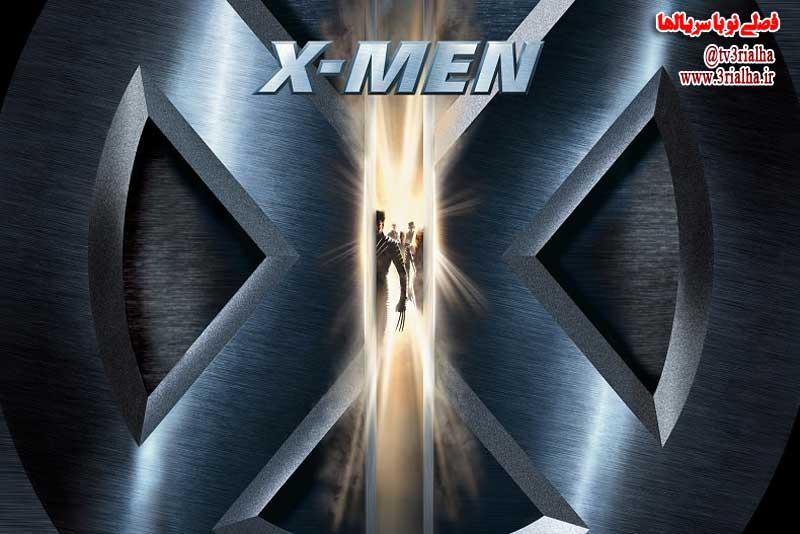 سری فیلم مردان ایکس و چهار شگفت انگیز به دنیای سینمایی مارول میپیوندند