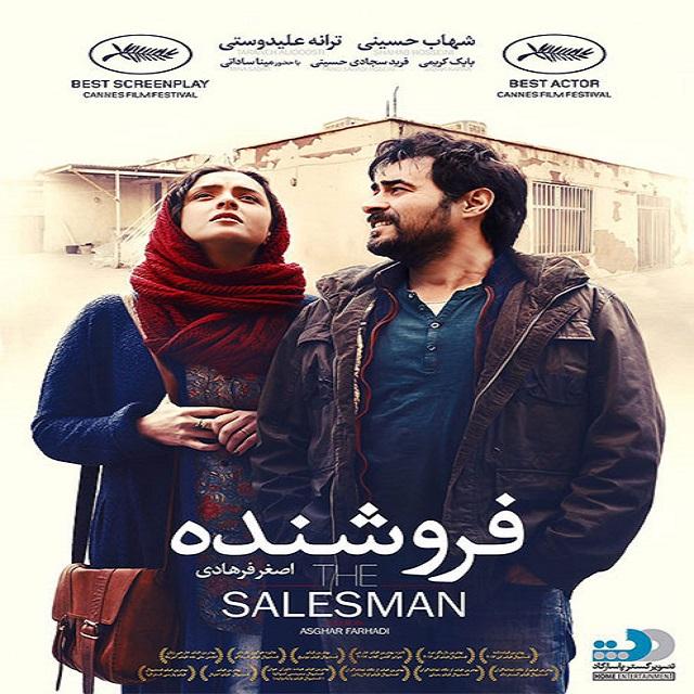 دانلود رایگان فیلم ایرانی فروشنده با لینک مستقیم و کیفیت عالی