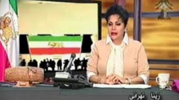 بیوگرافی زینا تهرانی