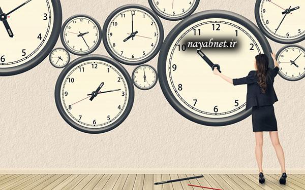 تکنیک های مدیریت زمان _ مهارت های مدیریت زمان _ مدیریت زمان چیست