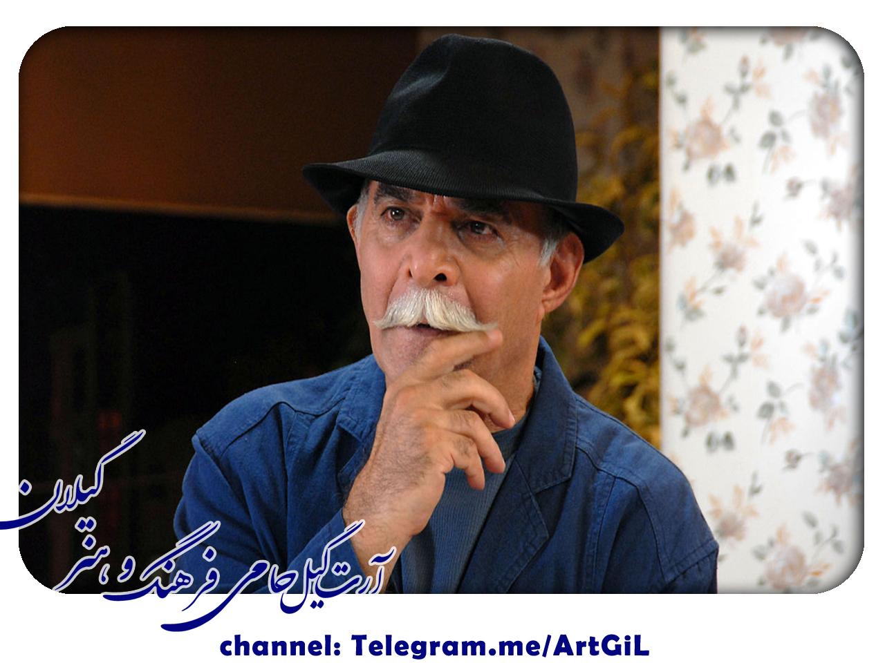 بیوگرافی سیروس گرجستانی (بازیگر)