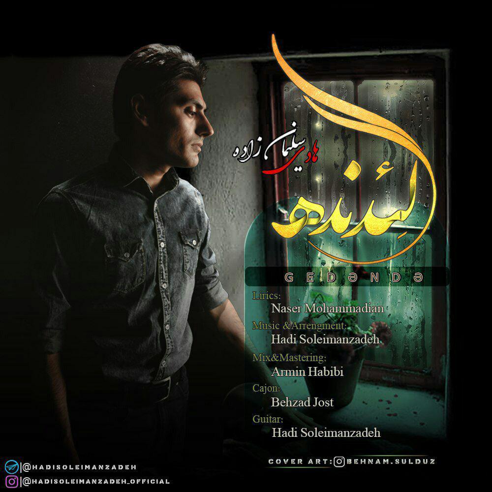 http://s9.picofile.com/file/8314841826/02Hadi_Soleimanzadeh.jpg