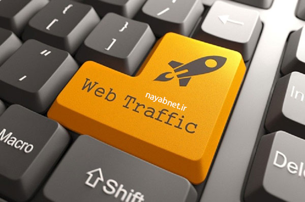 ایجاد ترافیک سایت _ خرید ترافیک سایت _ راههای افزایش ترافیک وبسایت