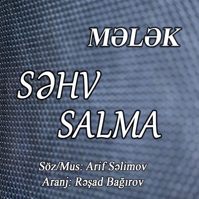 http://s9.picofile.com/file/8315067276/11Melek_Sehv_Salma.jpg