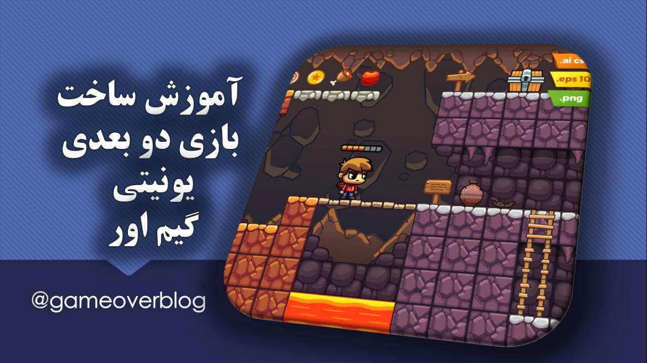 http://s9.picofile.com/file/8315099284/logo.jpg