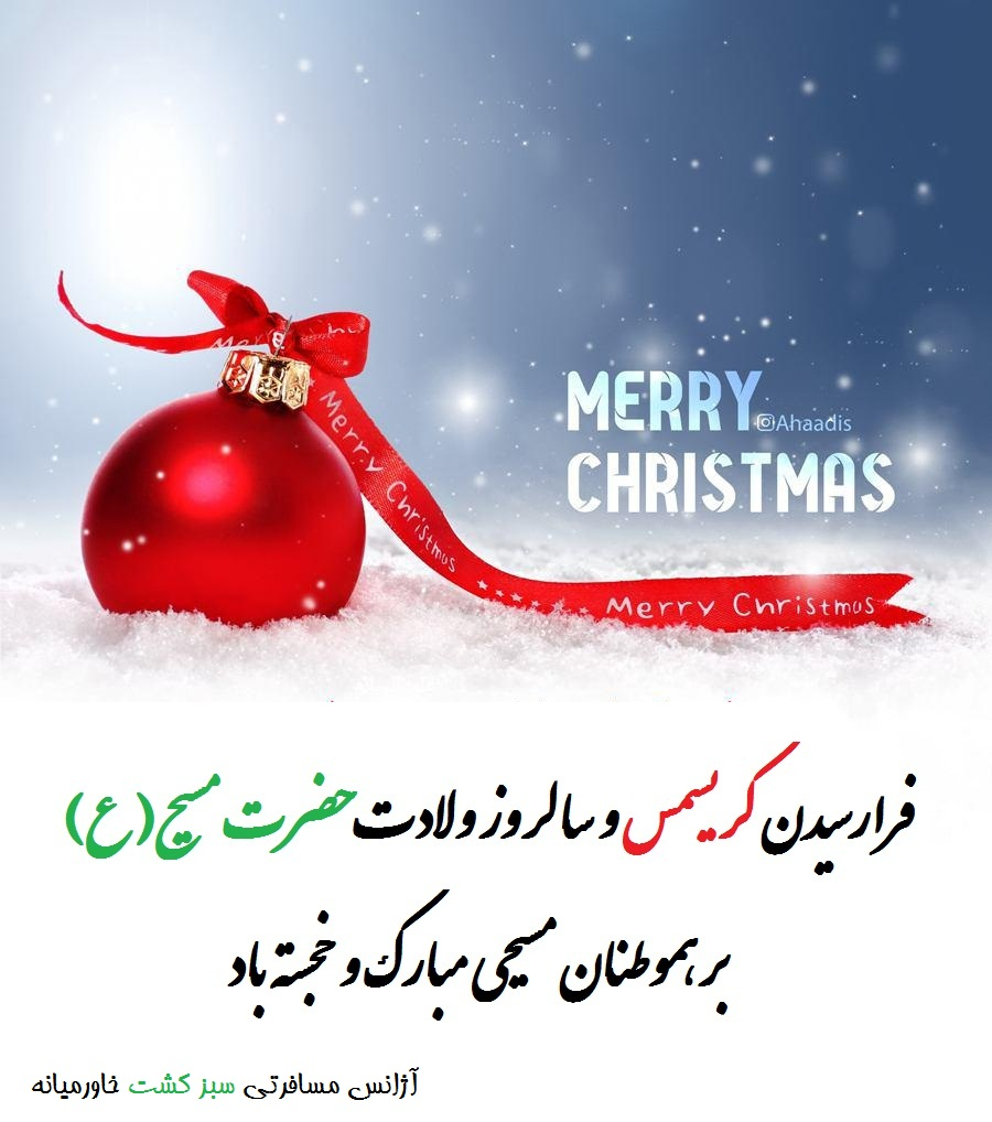 http://s9.picofile.com/file/8315169976/Christmas2017.jpg