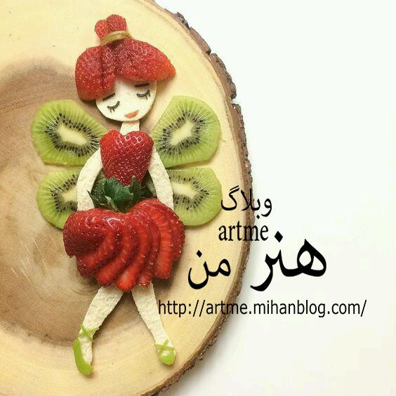http://s9.picofile.com/file/8315378976/62faa24c7b73f9f4bee022bdb057c052.jpg
