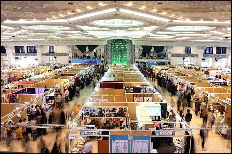 نمایشگاه کتاب تهران تا زمان آماده سازی شهر آفتاب به مصلی میرود