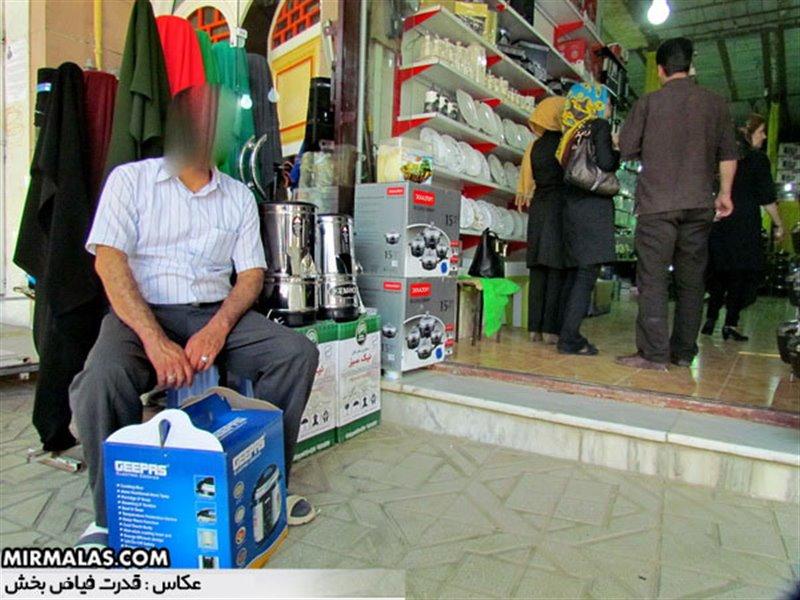 Bazarche Javanrood2 - بازارچه مرزی جوانرود