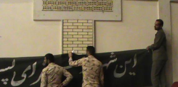 هاشم رنجبر از بسیجیان حزب اللهی بیضا