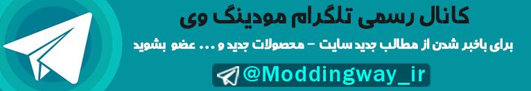 برای عضویت در کانال تلگرام کلیک کنید
