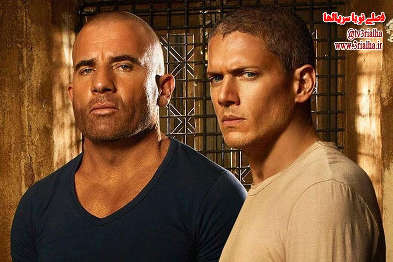 فصل 6 سریال فرار از زندان رسما تایید شد