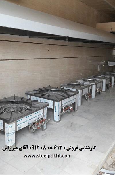 فروش انواع پلوپز زميني