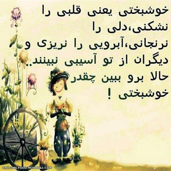 http://s9.picofile.com/file/8316476626/XOSHBAXTEE_1.jpeg