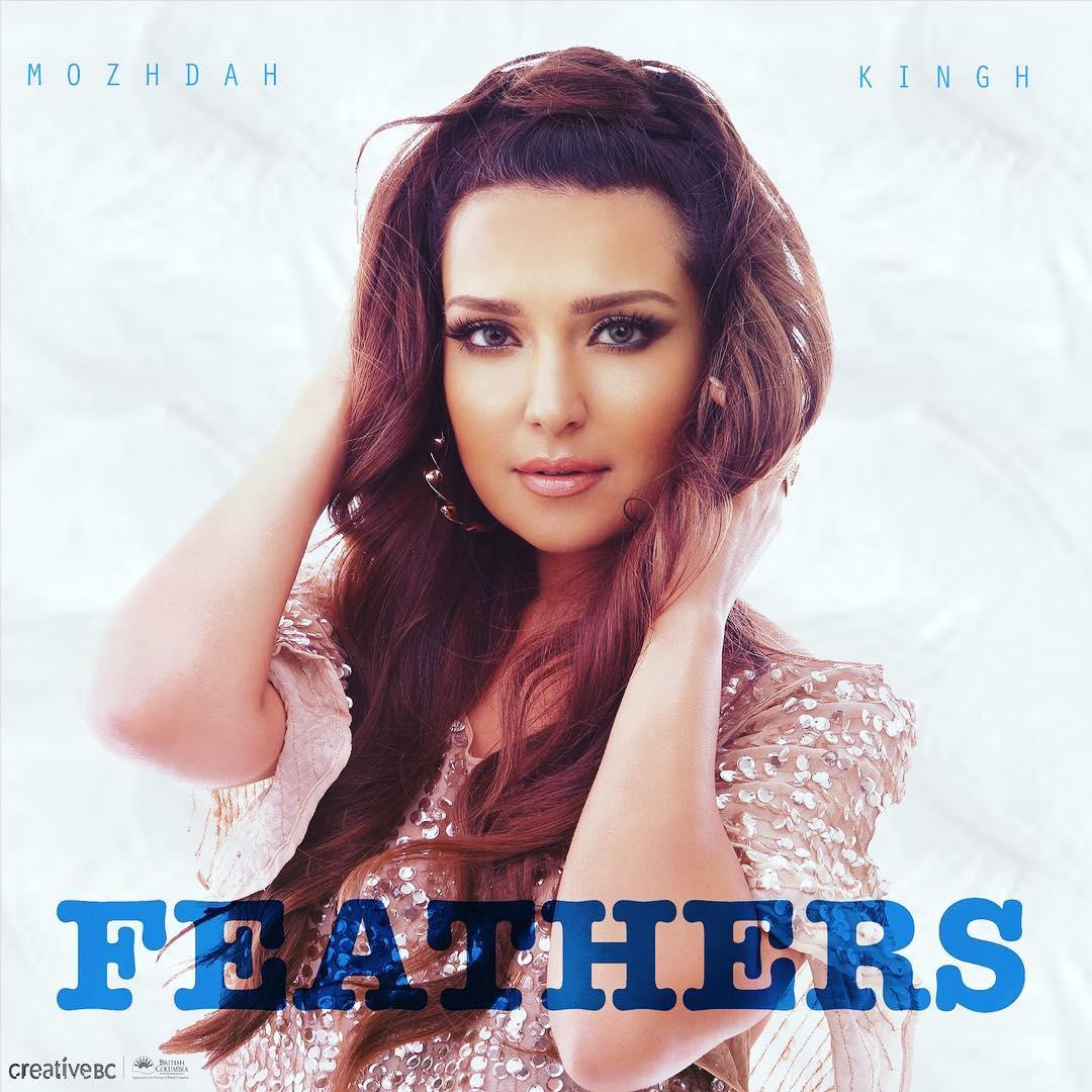 دانلود آهنگ جدید مژده بنام Feathers feat Kresnt