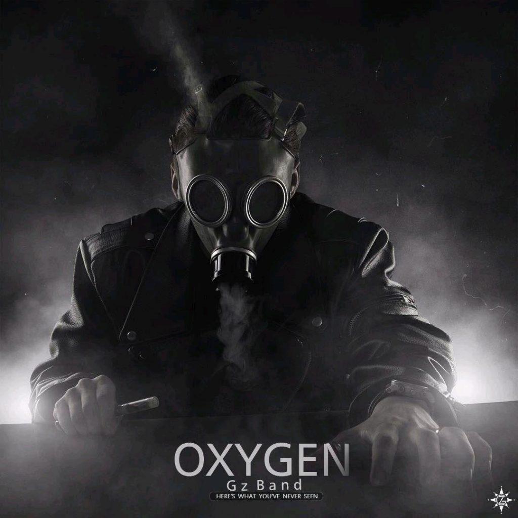 دانلود آهنگ جدید جیز بند به نام اکسیژن