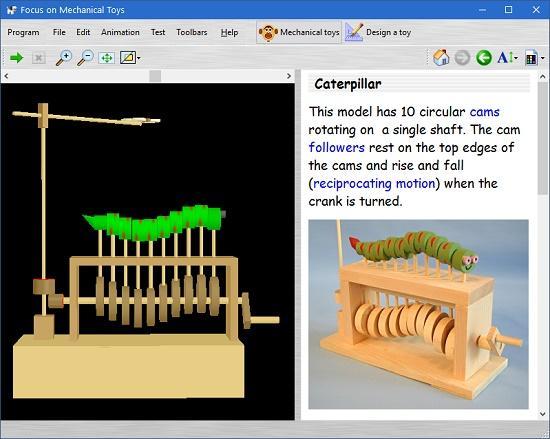 ساز کارهای حرکتی ساده کاروفناوری نهم - نرم افزار شبیه سازی ساز و کارهای حرکتی