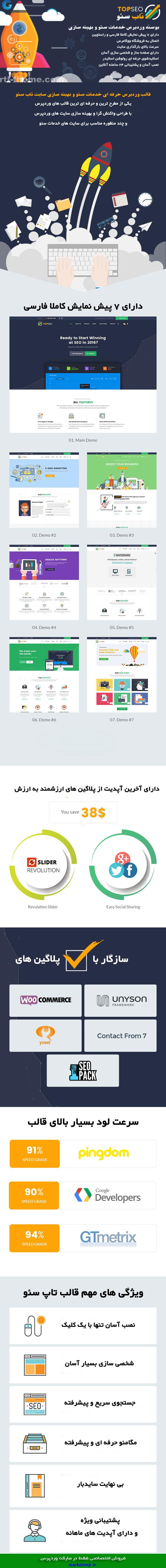 http://s9.picofile.com/file/8316662234/%D9%82%D8%A7%D9%84%D8%A8_%D8%AA%D8%A7%D9%BE_%D8%B3%D8%A6%D9%88.jpg