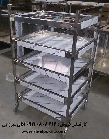 فروش ترولي استيل حمل ظروف
