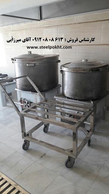 فروش ترولي حمل غذا در سالن