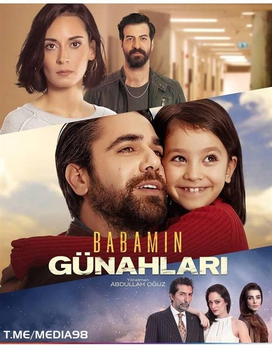 دانلود سریال ترکی گناهان پدرم (Babamin Gunahlari) محصول شبکه استار ترکیه