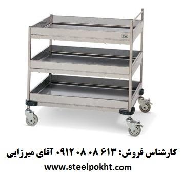 توليد و فروش ترولي استيل دو طبقه