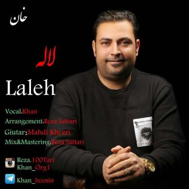 http://s9.picofile.com/file/8317246726/70Khan_Laleh.jpg