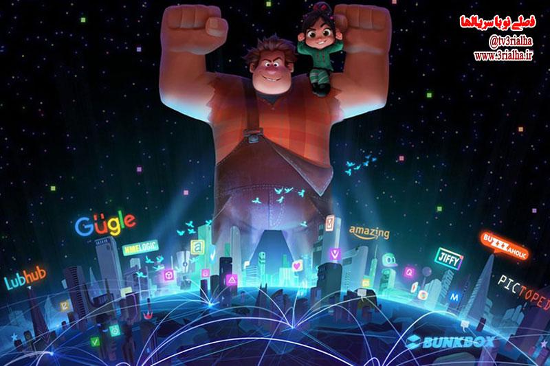 انتشار تصویر جدید از انیمیشن رالف اینترنت را خراب میکند: رالف خرابکار ۲