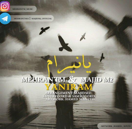 http://s9.picofile.com/file/8317403918/52Mehran_TM_Majid_M2_Yaniram.jpg