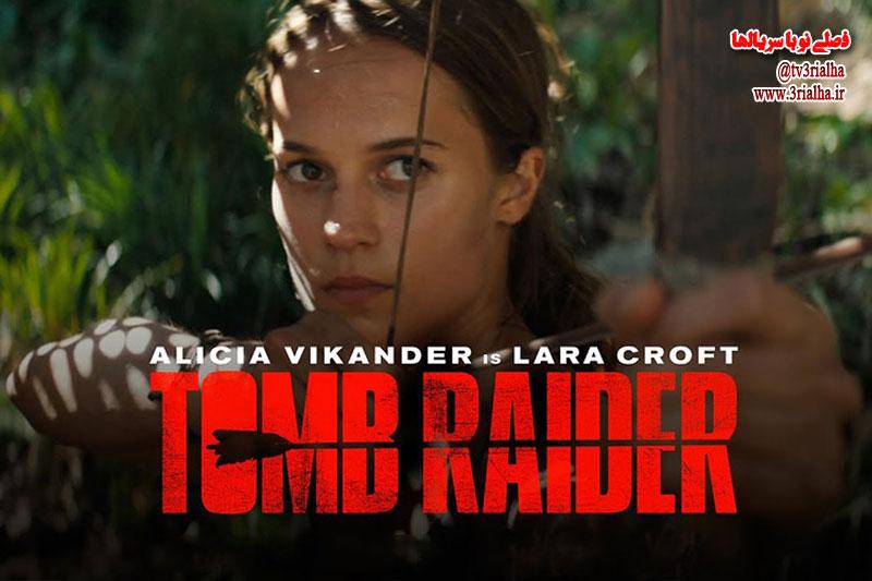 تریلر جدید فیلم توم ریدر منتشر شد