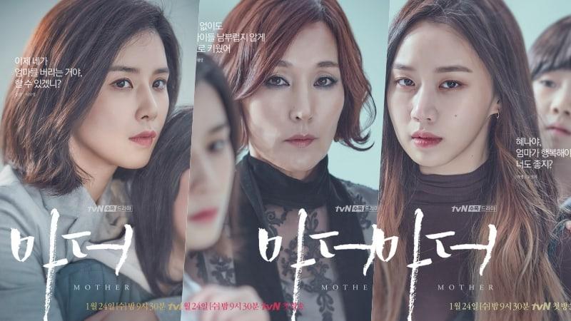 دانلود سریال کره ای مادر Mother 2018