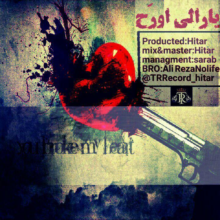 http://s9.picofile.com/file/8317482918/31Hitar_Yarali_Urak.jpg