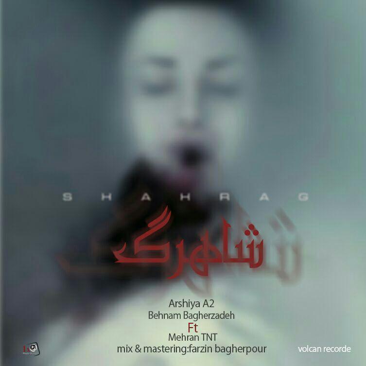http://s9.picofile.com/file/8317493300/25Arshiya_A2_Behnam_Bagherzadeh_Mehran_Tnt_Shahragh.jpg