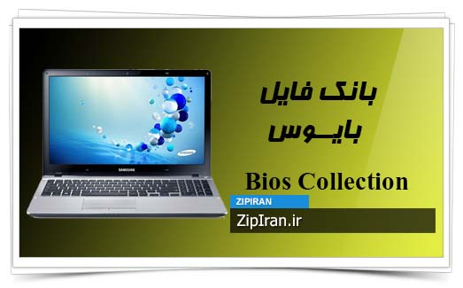 دانلود فایل بایوس لپ تاپ Samsung NP350V5X