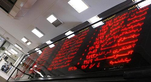 راهنمای فعالیت در بازار بورس ایران [قسمت دوم]