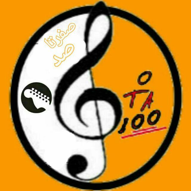کانال تقلبی صفر تا صد گیتار کلاسیک با علیرضا نصوحی