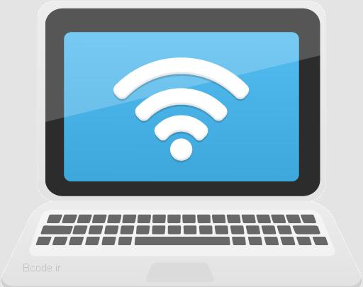 اتصال وای فای لپ تاپ