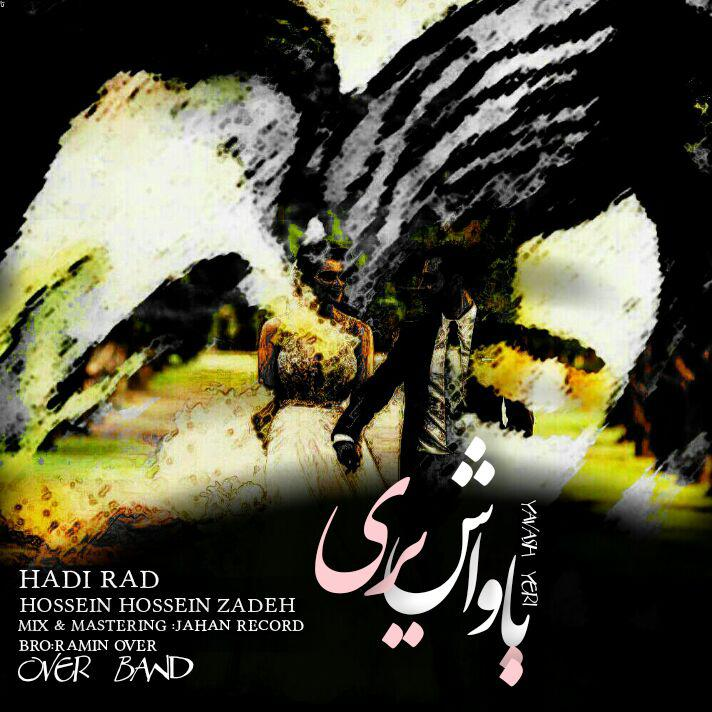 http://s9.picofile.com/file/8317670242/08Hadi_Rad_Hossein_Hossein_Zadeh_Yavash_Yeri.jpg