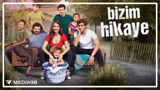 دانلود رایگان سریال ترکی Bizim Hikaye + زیرنویس فارسی