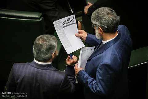 آیینه یزد -  چرا کیهان به مسائلی مثل قتل ستار بهشتی نمیپردازد؟