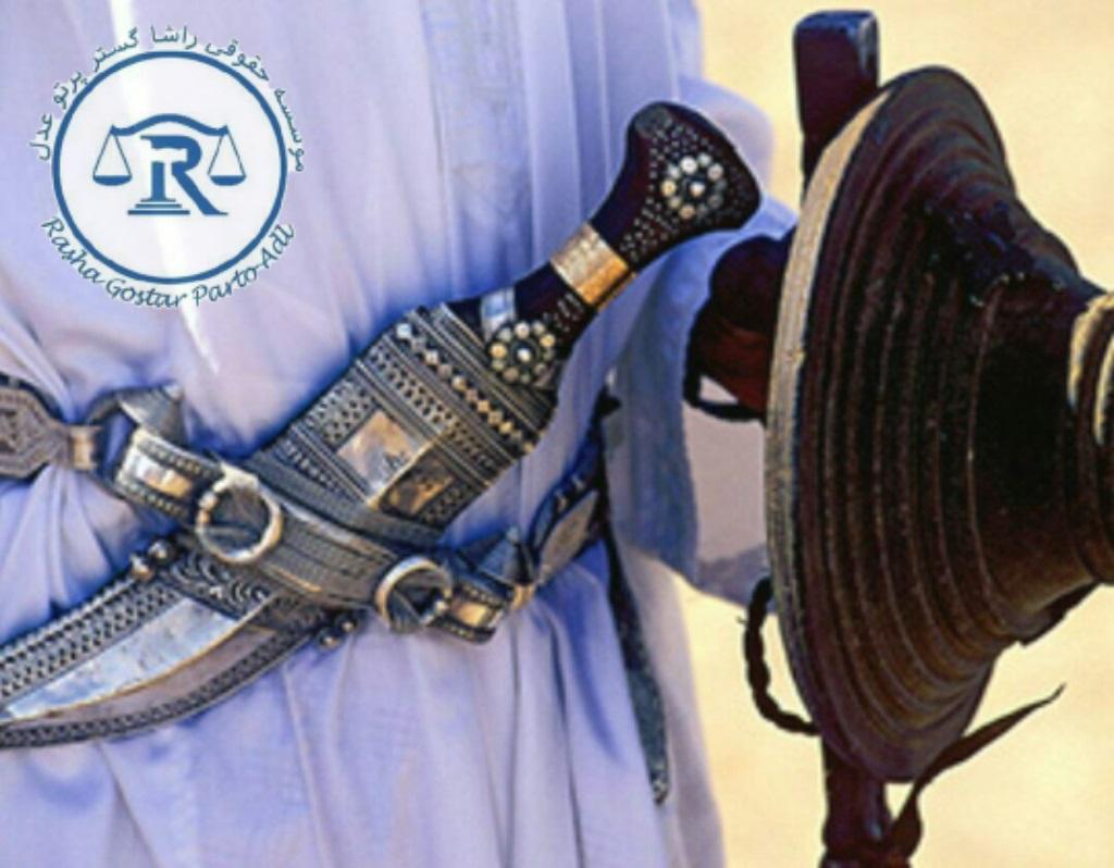 لباس ملی عمان
