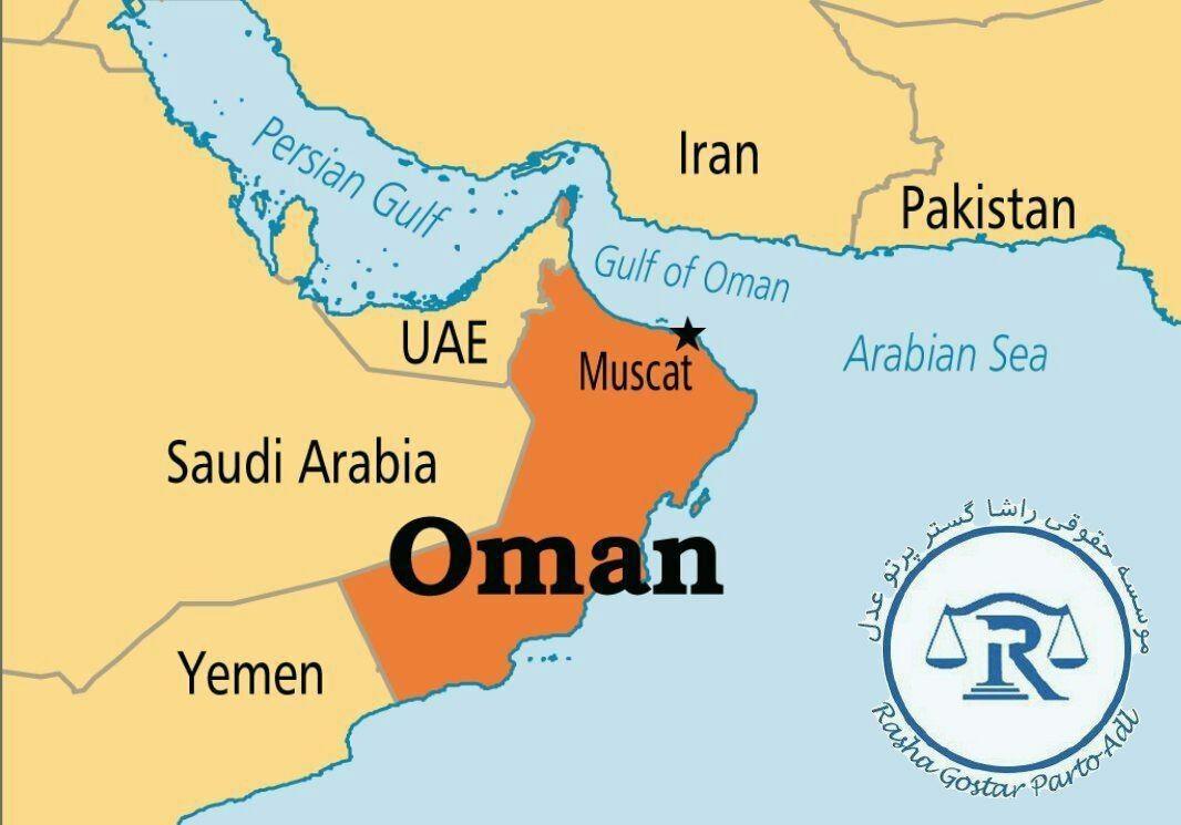 موقعیت جغرافیایی عمان