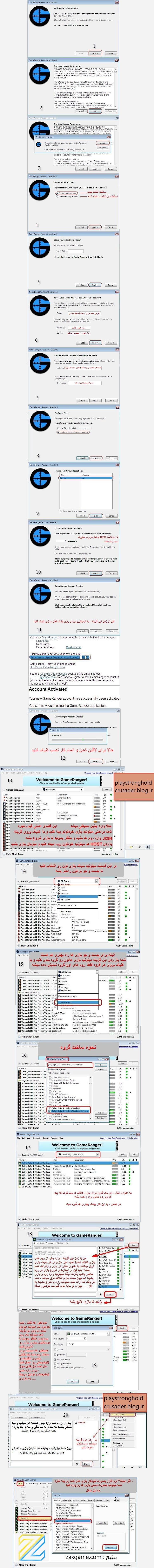 آموزش انلاین بازی کردن جنگ های صلیبی 1http://www.gnsorena.ir/