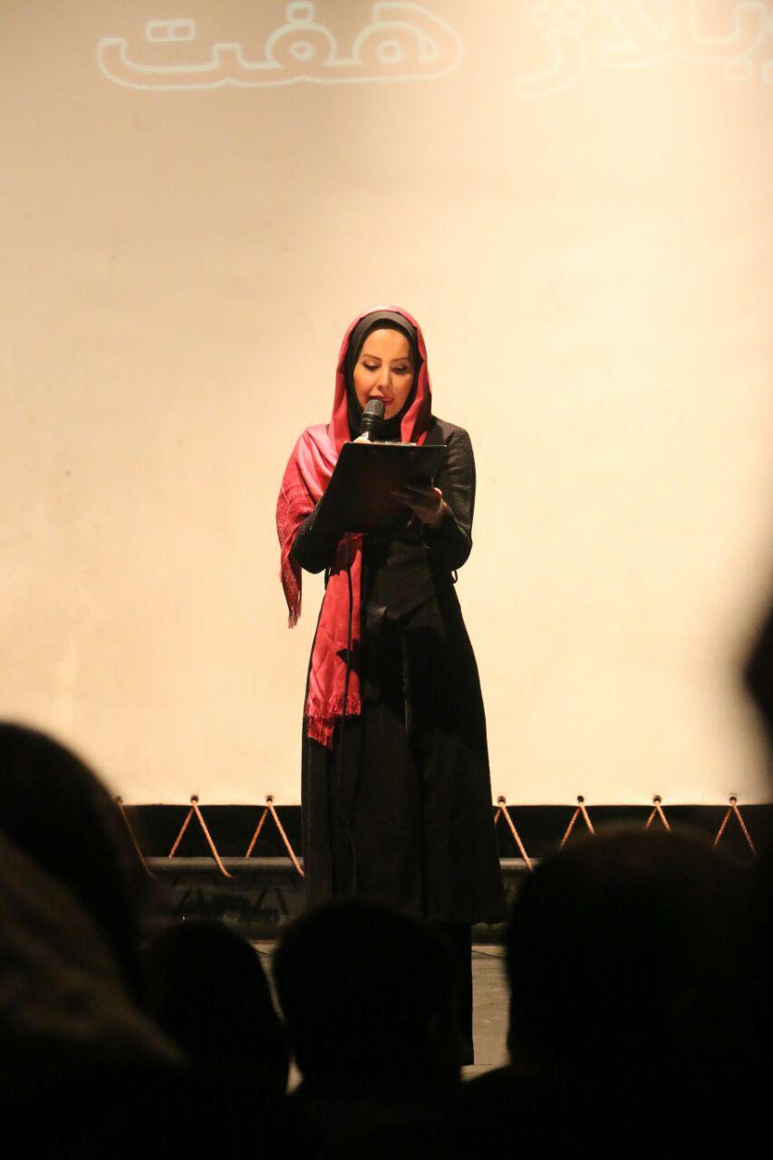 اجرای برنامه توسط آموزشگاه سینمایی هفت در هشتمین روز برگزاری جشنواره