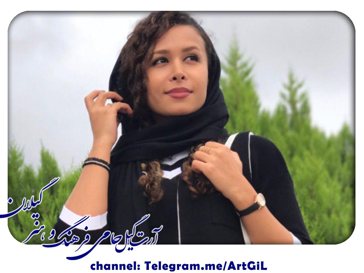 بیوگرافی الناز حسن نیا هنرمند گیلانی