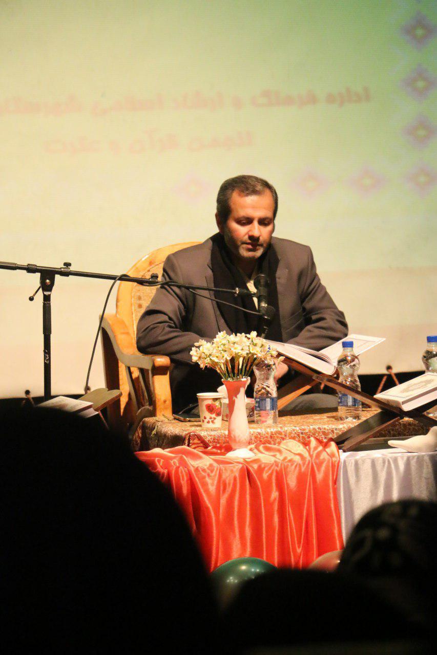 گزارش تصویری ویژه برنامه محفل انس با قرآن کریم