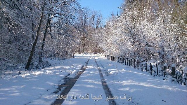 برف کیجا قلعه دارابکلا